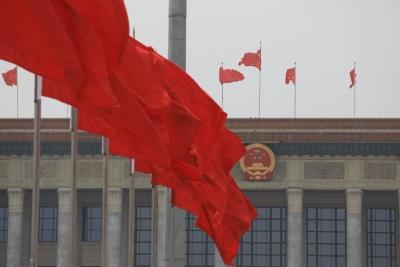 十三届全国人大三次会议将于明天上午在北京开幕