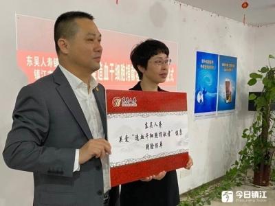 镇江88名造血干细胞捐献者获赠团体保单