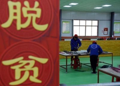 中国惠世界|中国全面小康增进世界包容发展