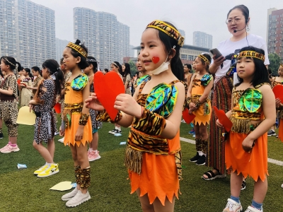 """培养""""中国灵魂,世界情怀""""学子  句容碧桂园学校举办国际文化日活动"""