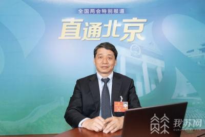 抓创新促转型 构建现代产业体系,江苏如何谋篇布局?