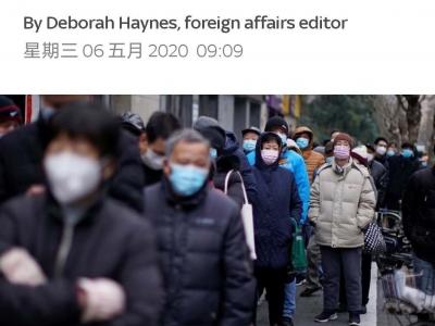 英国媒体:新冠病毒是从动物传播给人类 与实验室无关