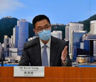 香港特区政府教育局要求考评局取消不当试题