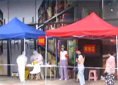 武汉集中核酸检测:已采样900多万人 检测650多万人次