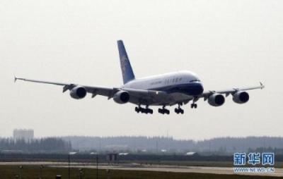 8日起莫斯科飞北京航班乘客须出示5天内核酸阴性材料