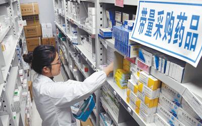 第二批带量采购药品进入医院,包括一批用量较大的慢性病常用药又一批降价药惠及百姓(健康焦点)