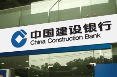 建行丹阳支行加强金融风险防范