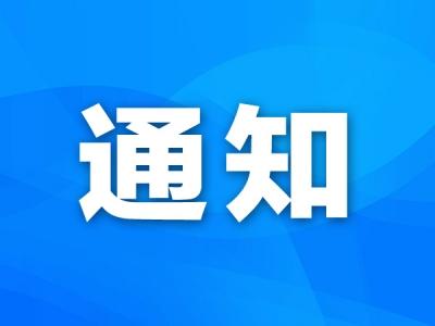 镇江市事业单位2020年招聘即将开始报名