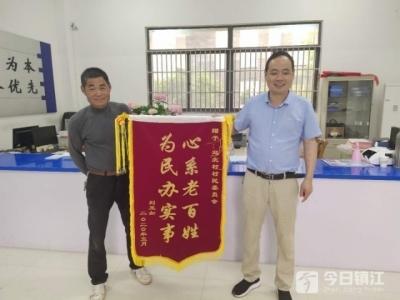 """外乡人被帮20年""""硬核""""致谢 连送村委会三面锦旗"""