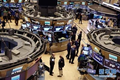 纽约股市三大股指20日显著上涨