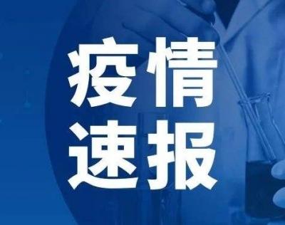 5月22日江苏无新增新冠肺炎确诊病例