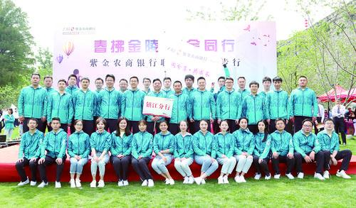 紫金农商银行镇江分行成立三周年发展纪实