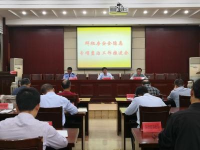 镇江润州持续推进群租房安全隐患专项整治工作