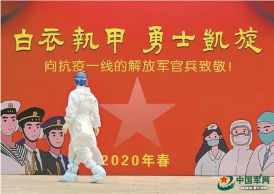军队代表委员热议抗疫精神:新时代中国力量的集中展现