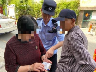 镇江一天之内两名老人接连走失 警方:老人尽量不要独自外出