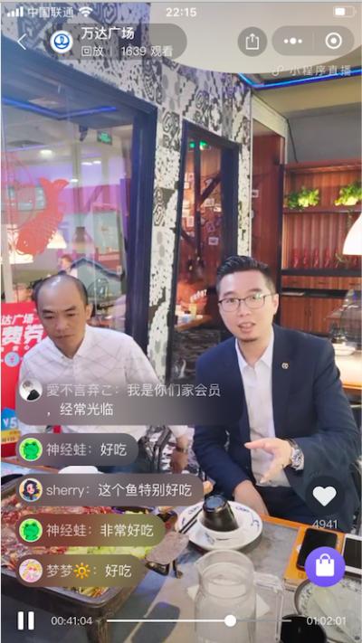 """江苏淮安:揽金3.76亿元!""""政策助力+业态出新""""点燃市场消费热情"""