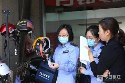 头盔这么火,丹徒市监局这一场检查给商家提了个醒
