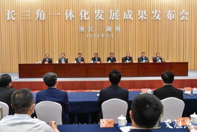 战疫一盘棋、夺取双胜利!长三角地区主要领导座谈会在浙江湖州举行
