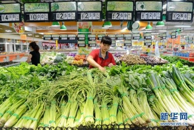 国家统计局:5月份居民消费价格同比上涨2.4%