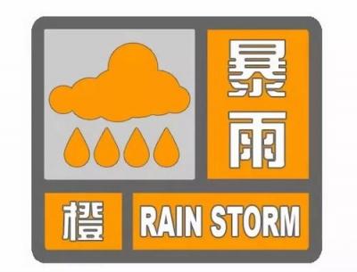 63条预警信号霸屏沿江和苏南地区!镇江强降水依然持续