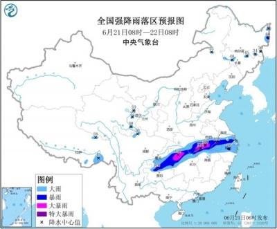 暴雨黄色预警继续发布!全国10省市有大到暴雨