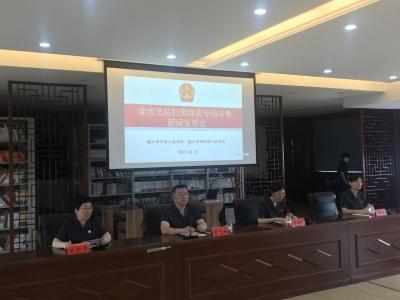 """两年多来,镇江全市法院共计审结涉黑涉恶以及""""保护伞""""案件51件 重刑率达到21.68% 最高刑为无期徒刑"""