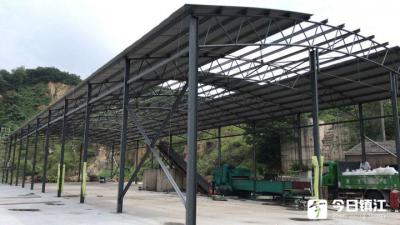 镇江高新区拆除800平方米违建厂房