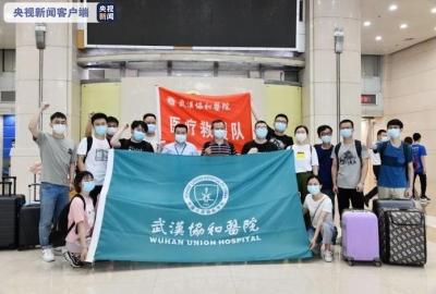 武汉援京医疗队70余人抵达 华科协和医院对口支援北京协和医院