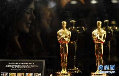 第93届奥斯卡颁奖礼将推迟举行