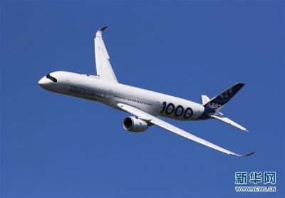 法国宣布150亿欧元航空业救助计划