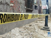 墨西哥南部发生7.5级地震