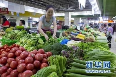 北京市生活必需品总体供应平稳 六大批发市场14日蔬菜上市量超15000吨