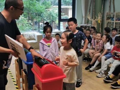 垃圾分类,从娃娃抓起 京岘幼儿园开展主题公益宣传活动