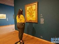 荷兰梵高博物馆重新开放