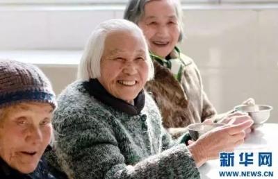 明年1月起,江苏职工养老保险实行省级统收统支统管