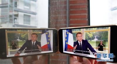 """法国宣布将进入""""解禁新阶段"""" 全面复工复课"""