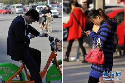 日本大和市拟认定边走路边看手机违法,你怎么看?