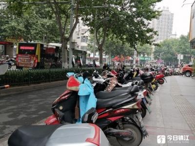 """@镇江人,你的电动自行车""""超标""""了吗?"""