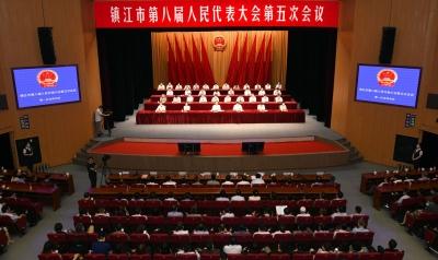 镇江市八届人大五次会议隆重开幕 马明龙主持第一次全体会议 表决通过《选举办法》