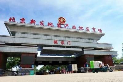 北京3家农贸市场均有相关人员被确诊 现已全部关停