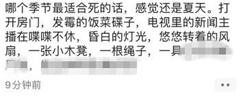 """19岁女学生发完""""诀别""""朋友圈后冲出学校 警察班主任接力寻回"""