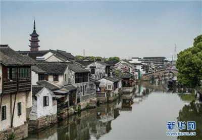 江苏文旅产业融资项目集中签约,总授信额近400亿元