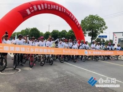 第二届美丽镇江乡村游嘉年华活动在世业洲举行