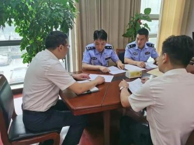 """丹阳警方成功阻止一起疑似非法集资  88.5万元""""原始股""""投资款清退到位"""