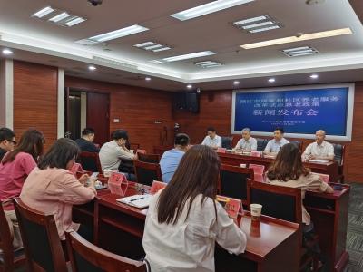 镇江发布三项惠老政策 意外伤害险统保对象扩大至60周岁以上所有老人
