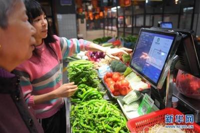 2.8%!5月江苏CPI连续4个月回落,前4月发放价格补贴10亿元