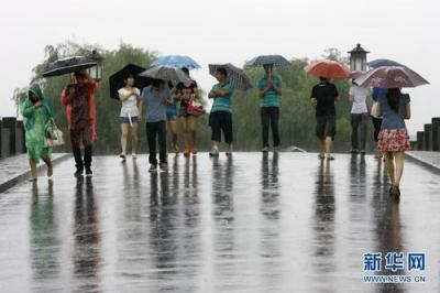 暴雨橙色预警!预计未来24小时内江苏多地将出现强降水并伴有强对流天气