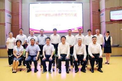 镇江中行与镇江电信签署党建共建暨全面战略合作协议