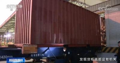 【禁毒最前沿】深圳海关缉私局侦查二处:严守国门 科技缉毒