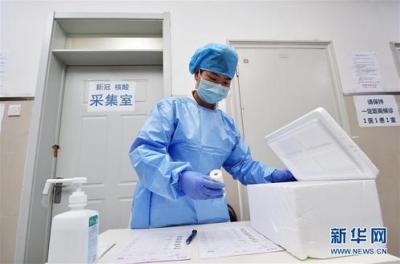国务院联防联控机制:高度重视核酸检测质量控制工作
